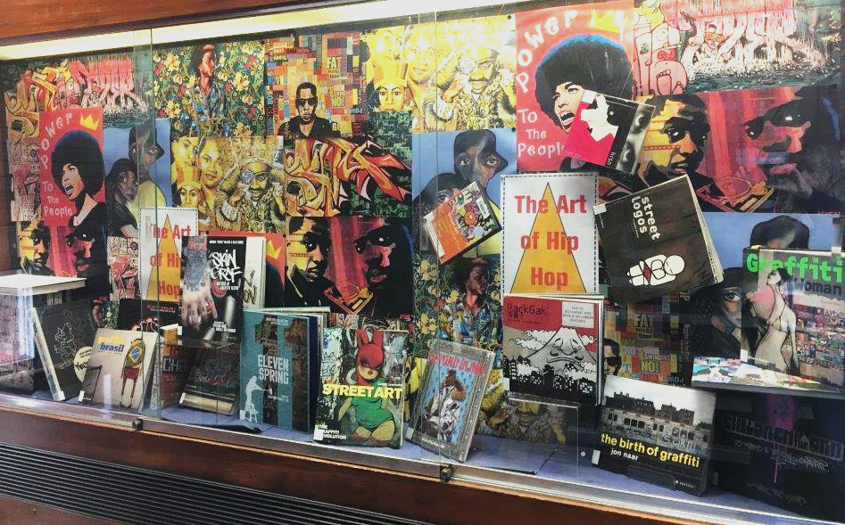 hip hop display